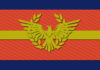 Nastrino corrispondente al conseguimento del Master in Scienze Strategiche promosso dallo Stato Maggiore dell'Esercito